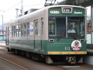 京福電鉄嵐電