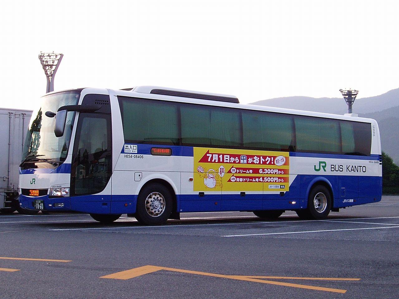 京都の高速バス