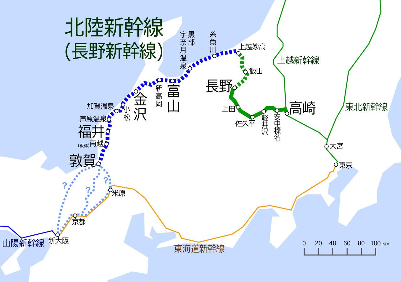 北陸新幹線敦賀以西