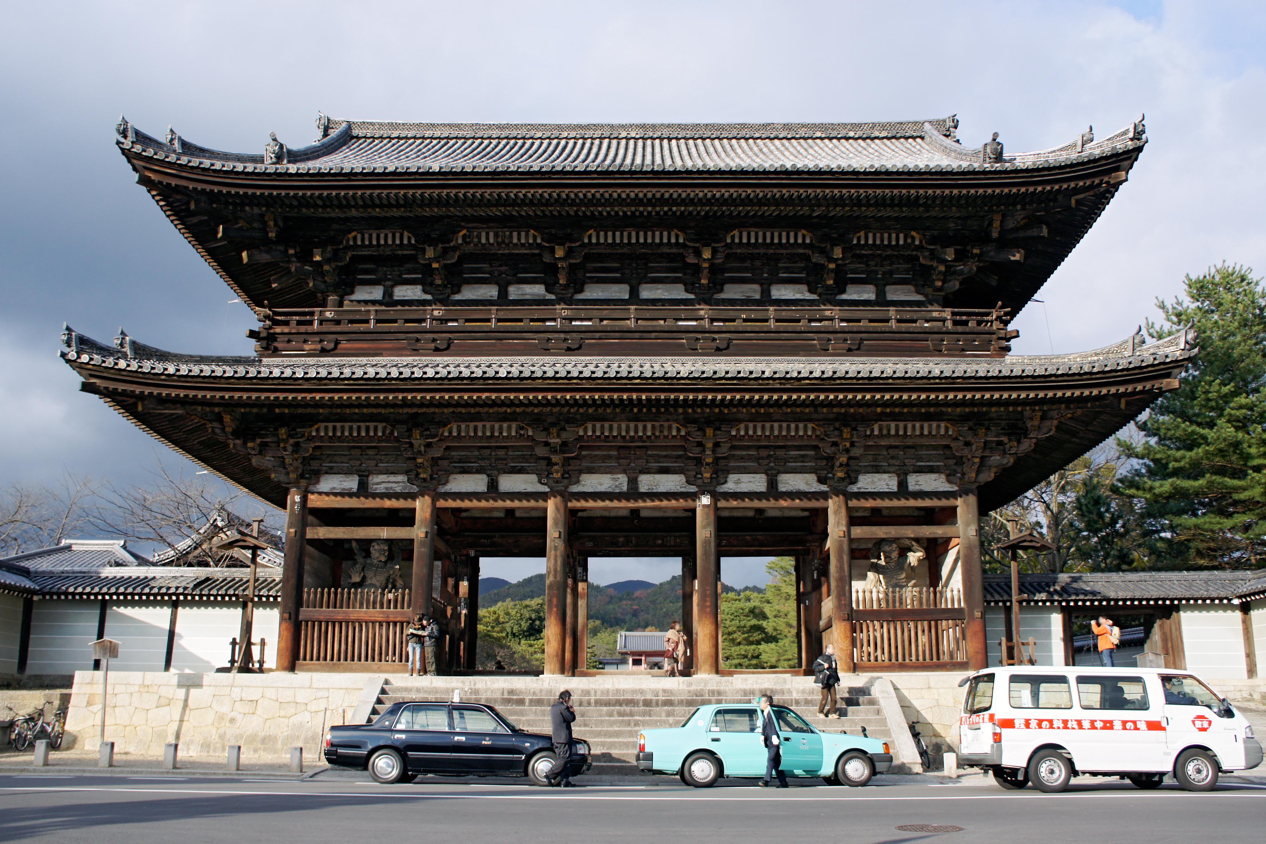 世界遺産・仁和寺