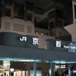 JR京都駅