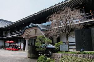 霊山資料館