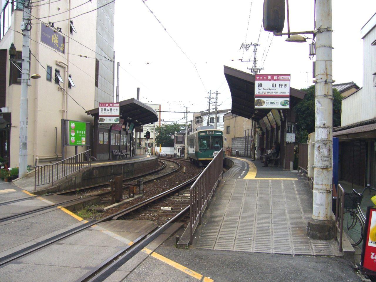 京福電鉄西院駅