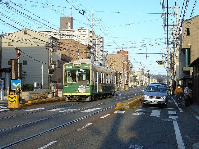 京福路面電車