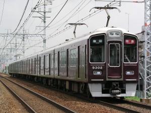 阪急京都線