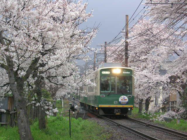 京福電鉄北の線