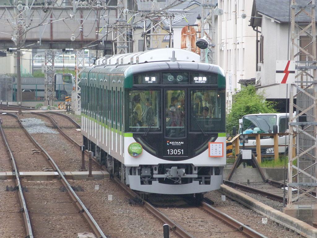 京阪宇治線