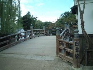 日本橋太秦映画村