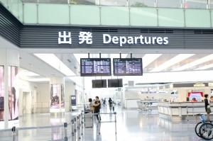 京都〜便利な空港