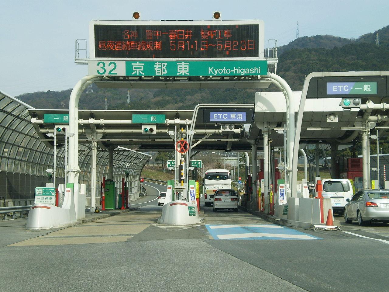 【京都南】どっちが便利?京都の高速道路事情【京都東】
