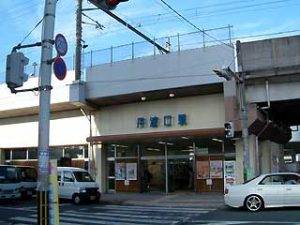 JR嵯峨野線・丹波口駅