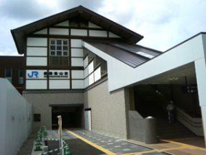 JR嵯峨野線・嵯峨嵐山駅